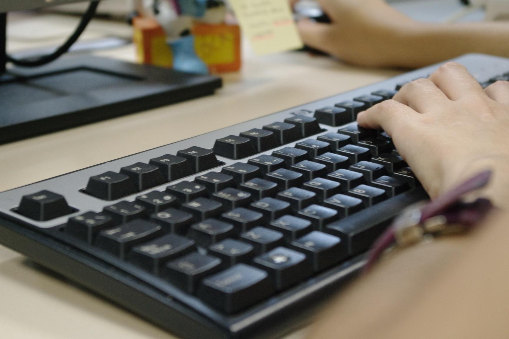 El comercio electrónico logra un récord en España en el tercer trimestre de 2011