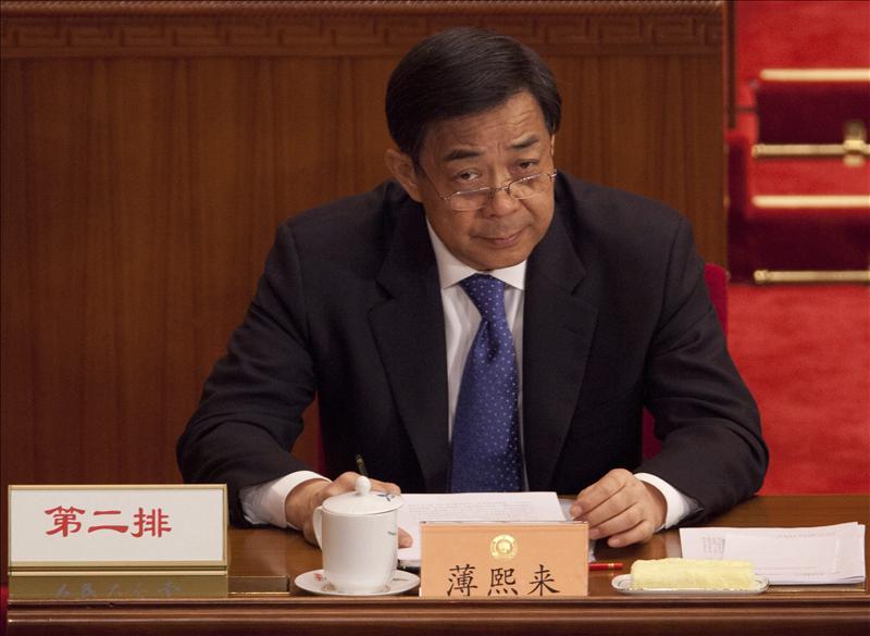 Bo Xilai pierde la inmunidad legal y se expone a un probable proceso judicial