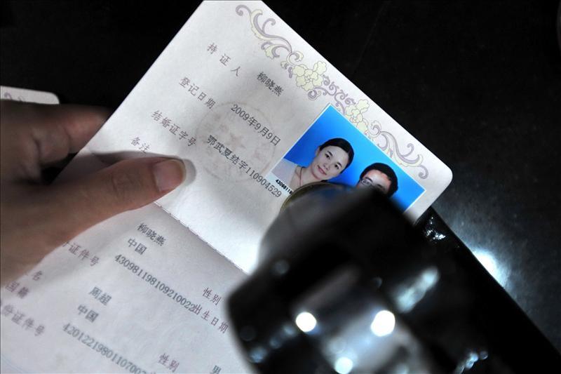1,12 millones de aspirantes a funcionario en China, con sólo 22.000 vacantes