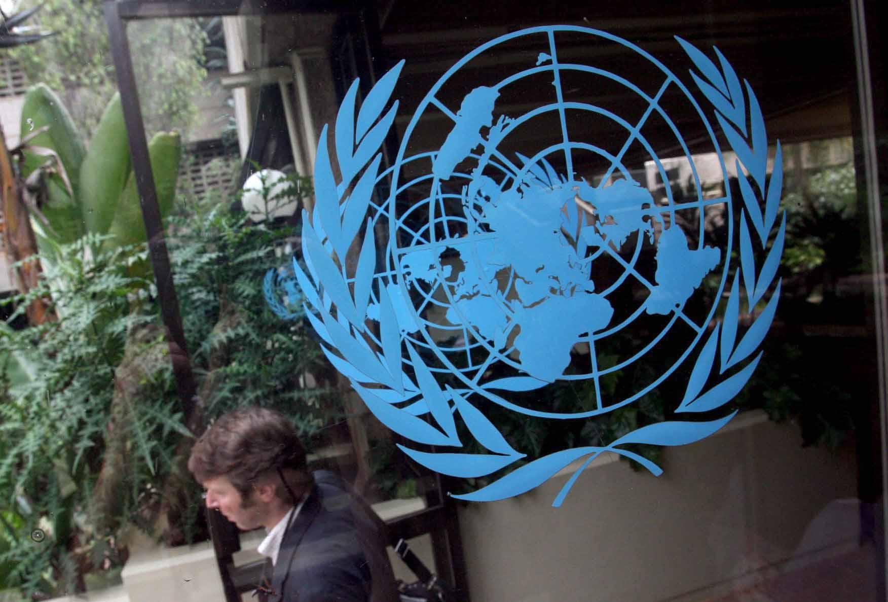 Naciones Unidas busca jóvenes españoles para su bolsa de trabajo