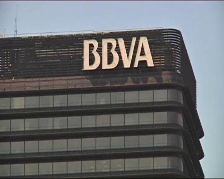El BBVA anuncia, tras la sentencia del Supremo, que anula las cláusulas suelo a medio millón de clientes
