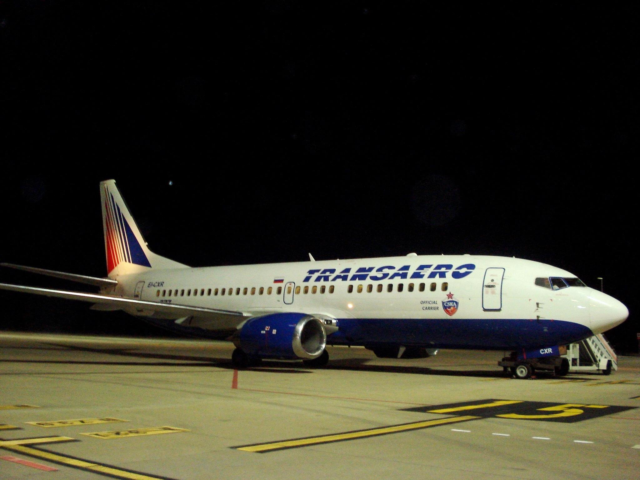 El Aeropuerto de Girona retoma la ruta a Moscú de la mano de Transaero Airlines