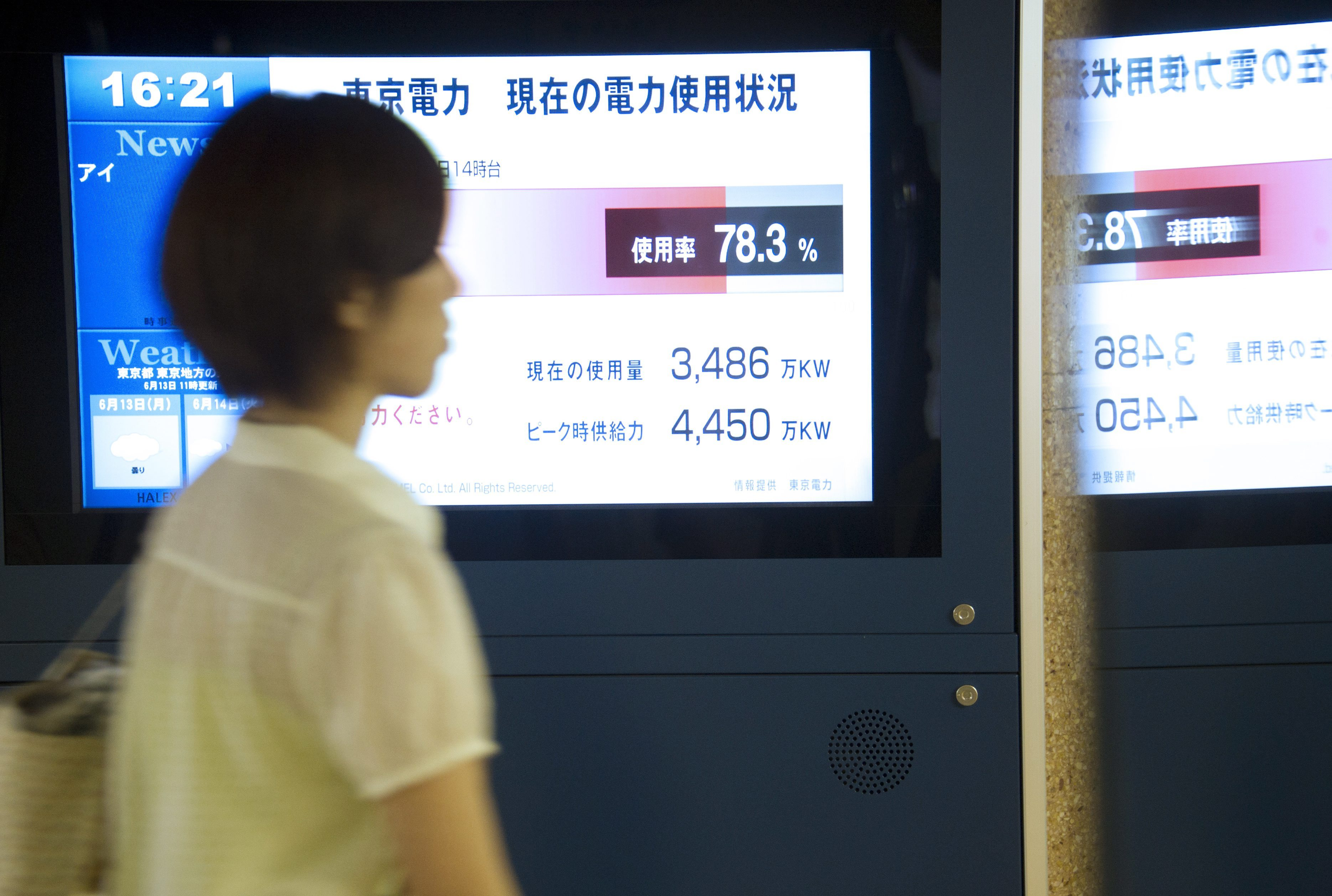 Japón repite la campaña estival de ahorro eléctrico 2 años después de Fukushima