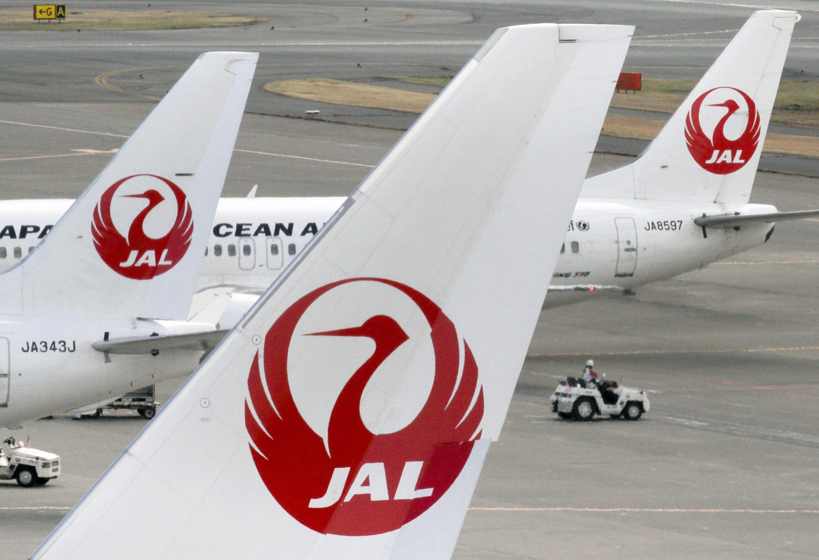Un Boeing 787 tiene que dar la vuelta tras el despegue en Boston por problemas