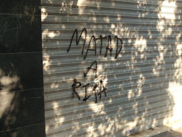 La Policía investiga el origen de la pintada con la frase »Matad a Rita» en Fuente de San Luis