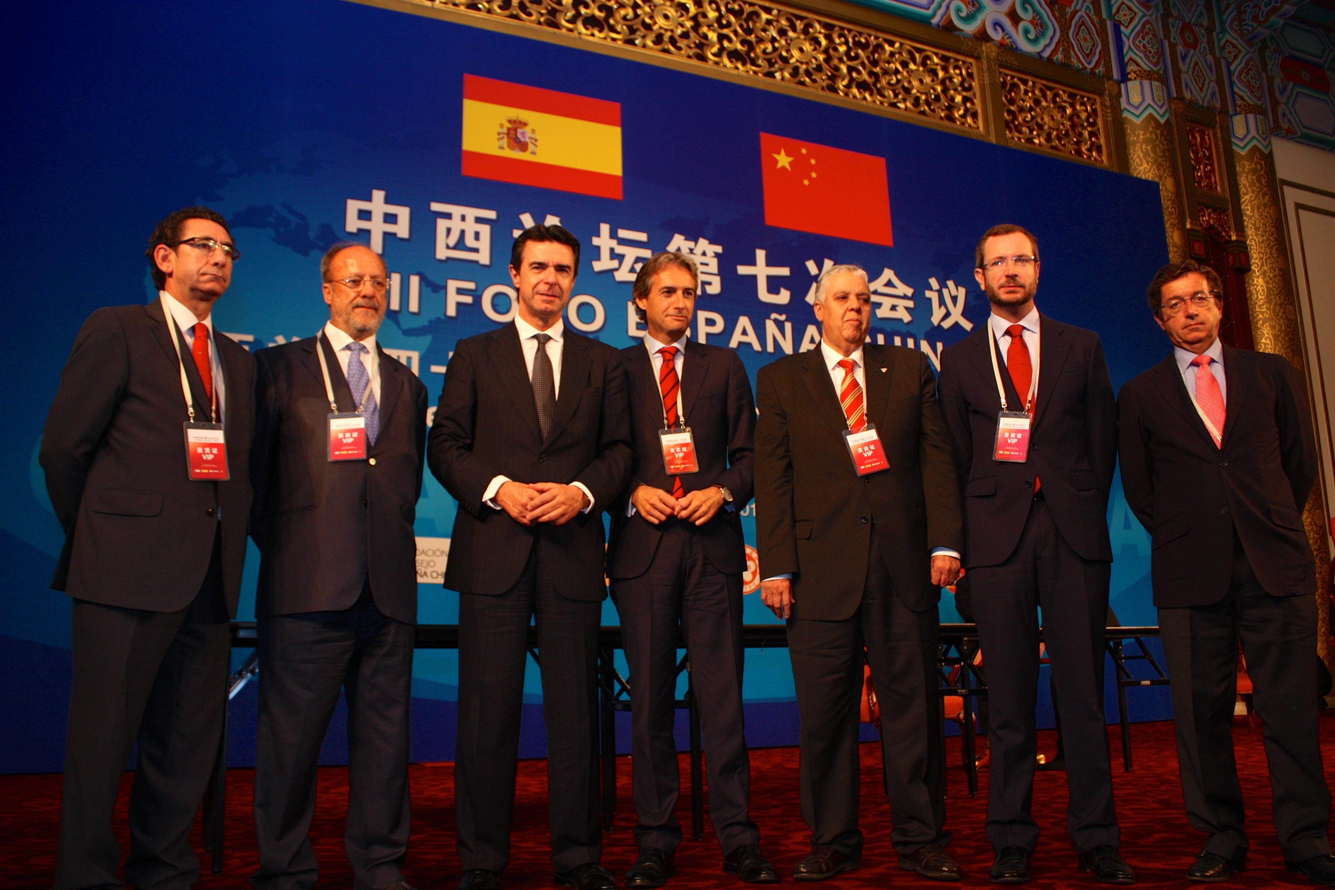 León de la Riva defiende en el Foro España-China la importancia de innovación y eficiencia en las ciudades