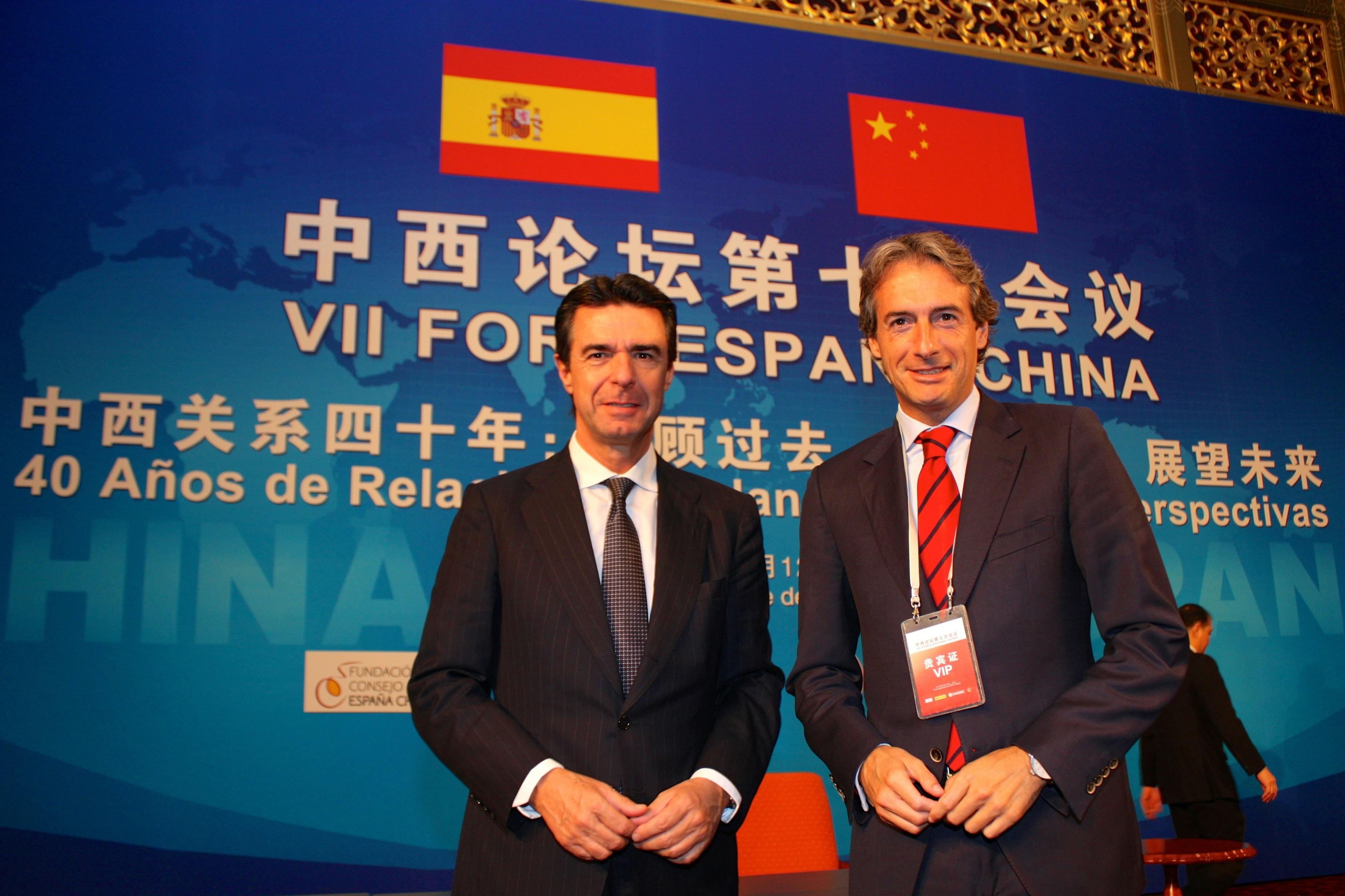 De la Serna se reúne en Pekín con empresas e instituciones chinas para captar inversiones para Santander