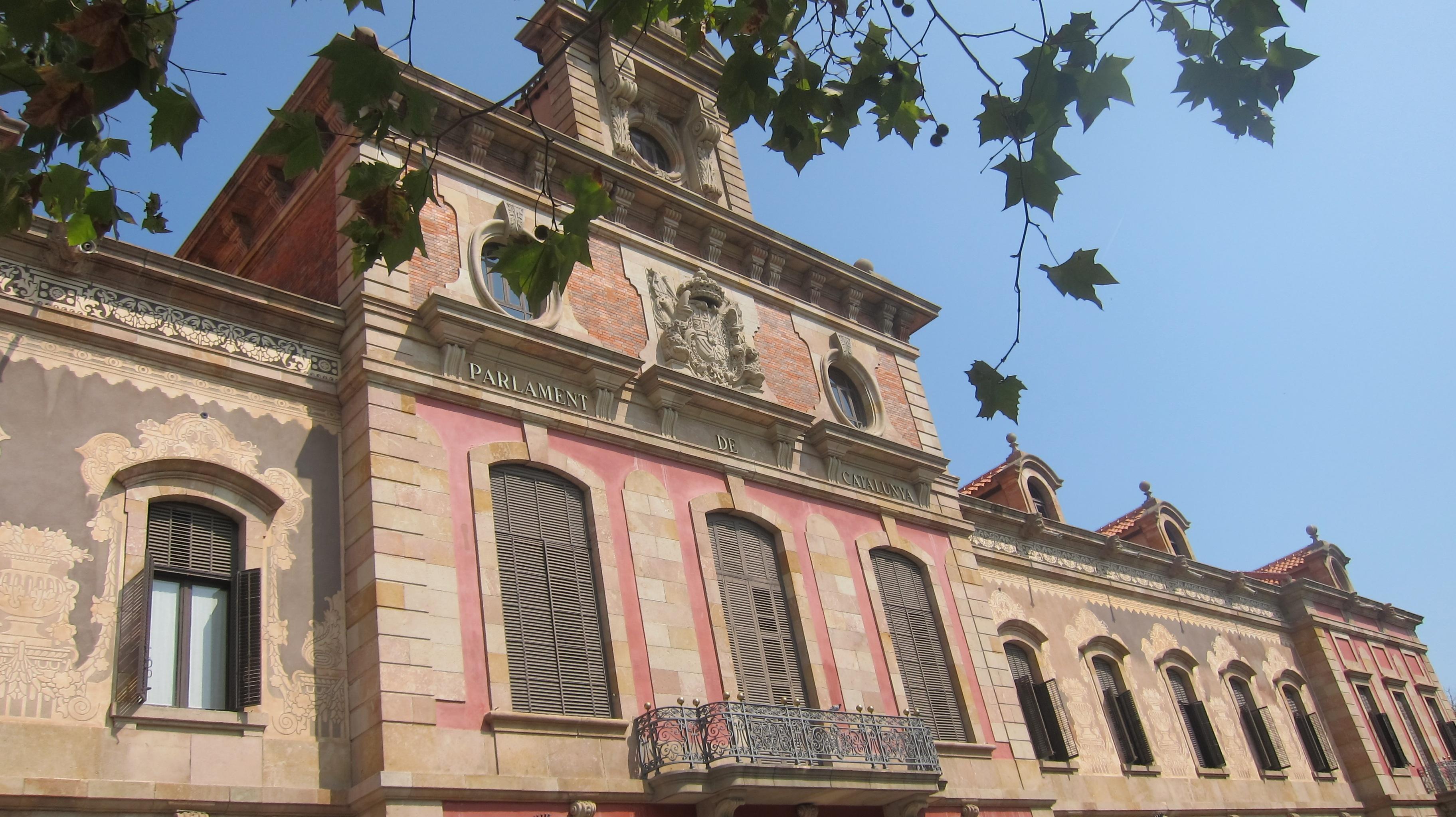 La comisión de investigación del Parlamento catalán prosigue con Caixa Tarragona y Manresa