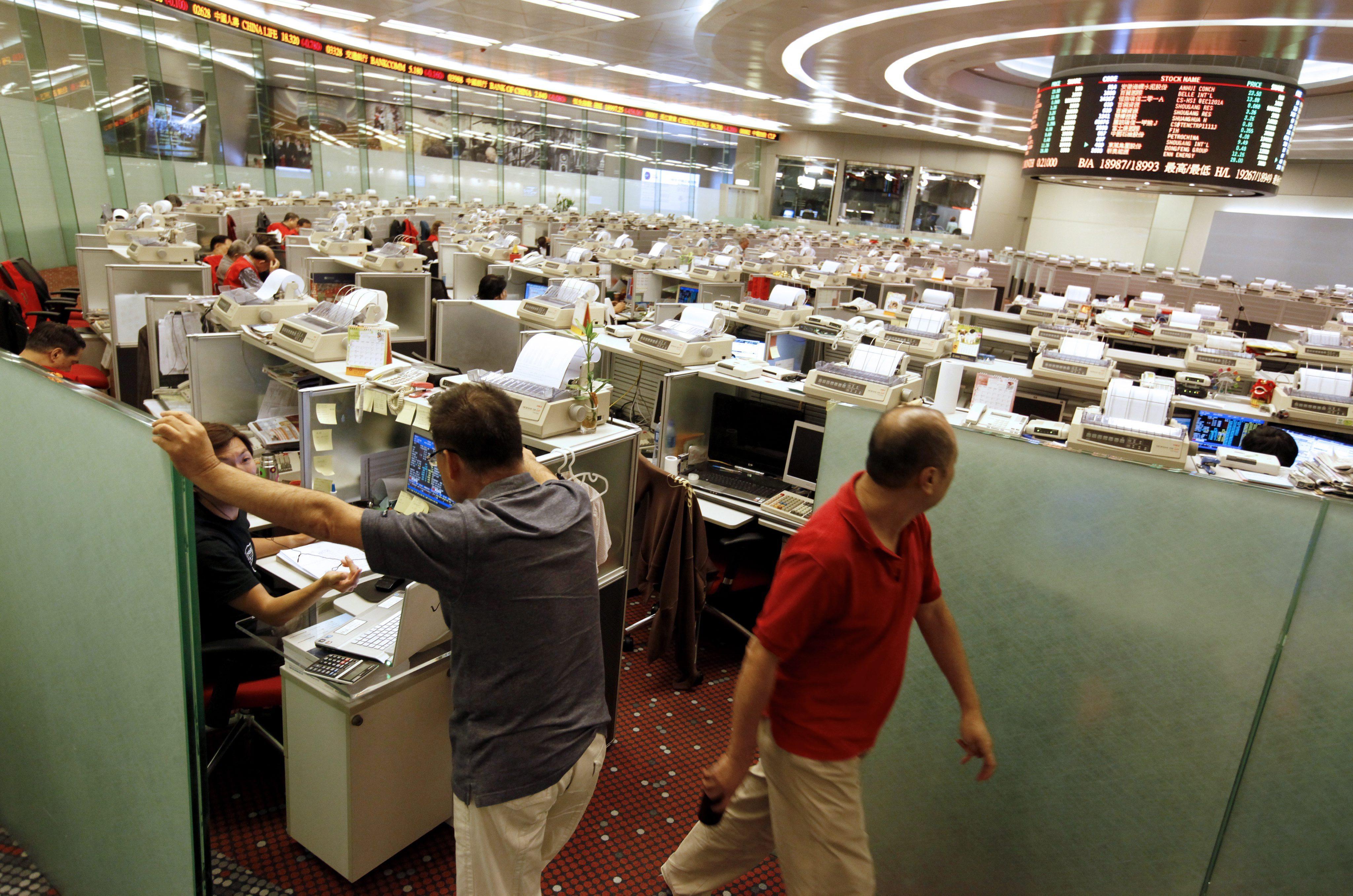 El Hang Seng sube un 1,87 por ciento en la apertura de sesión