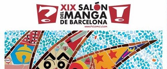 Yoichi Takahashi traerá el fútbol de »Campeones» al XIX Salón del Manga de Barcelona
