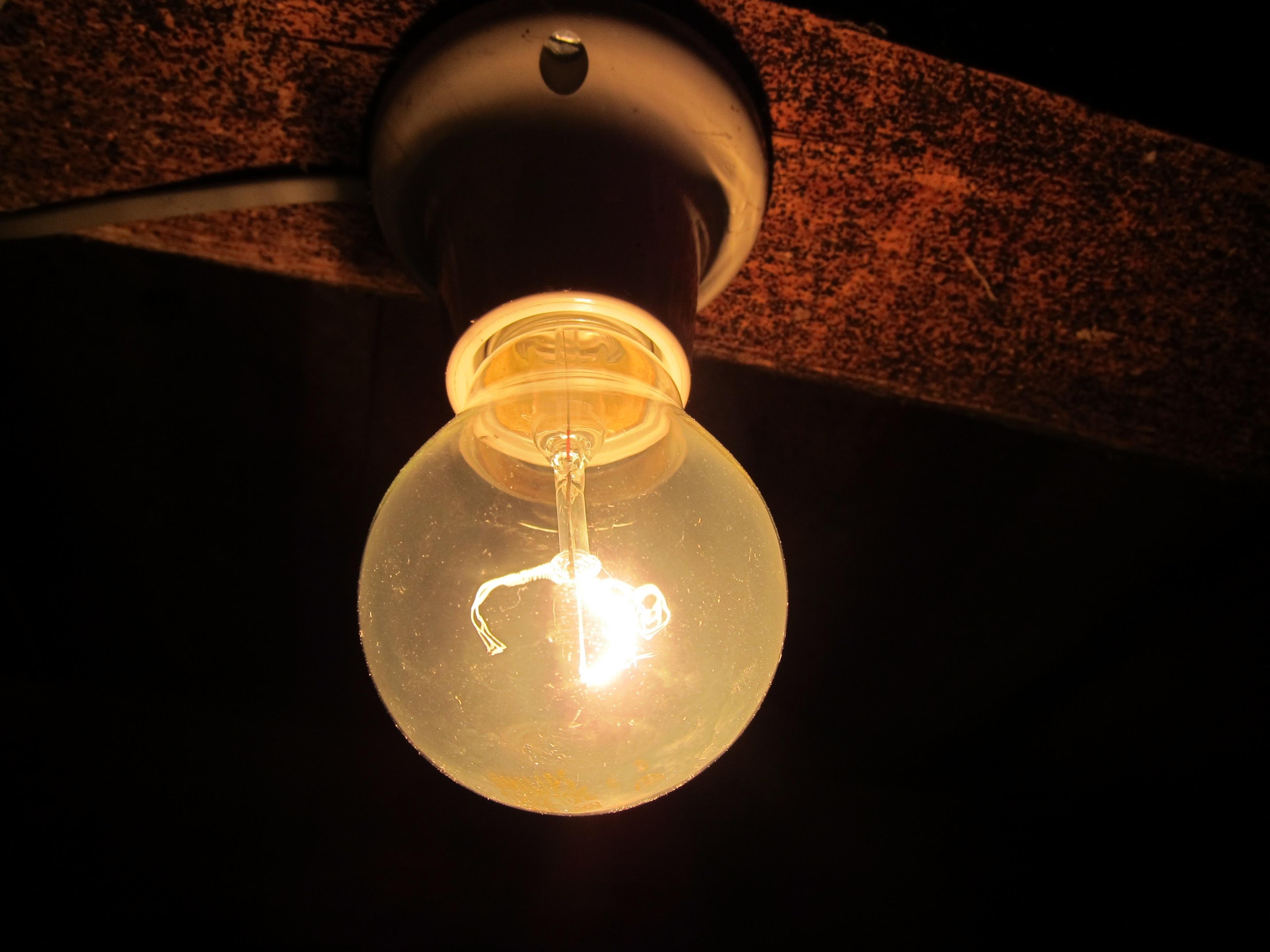 El recibo de la luz se encarecerá de nuevo tras la subasta eléctrica