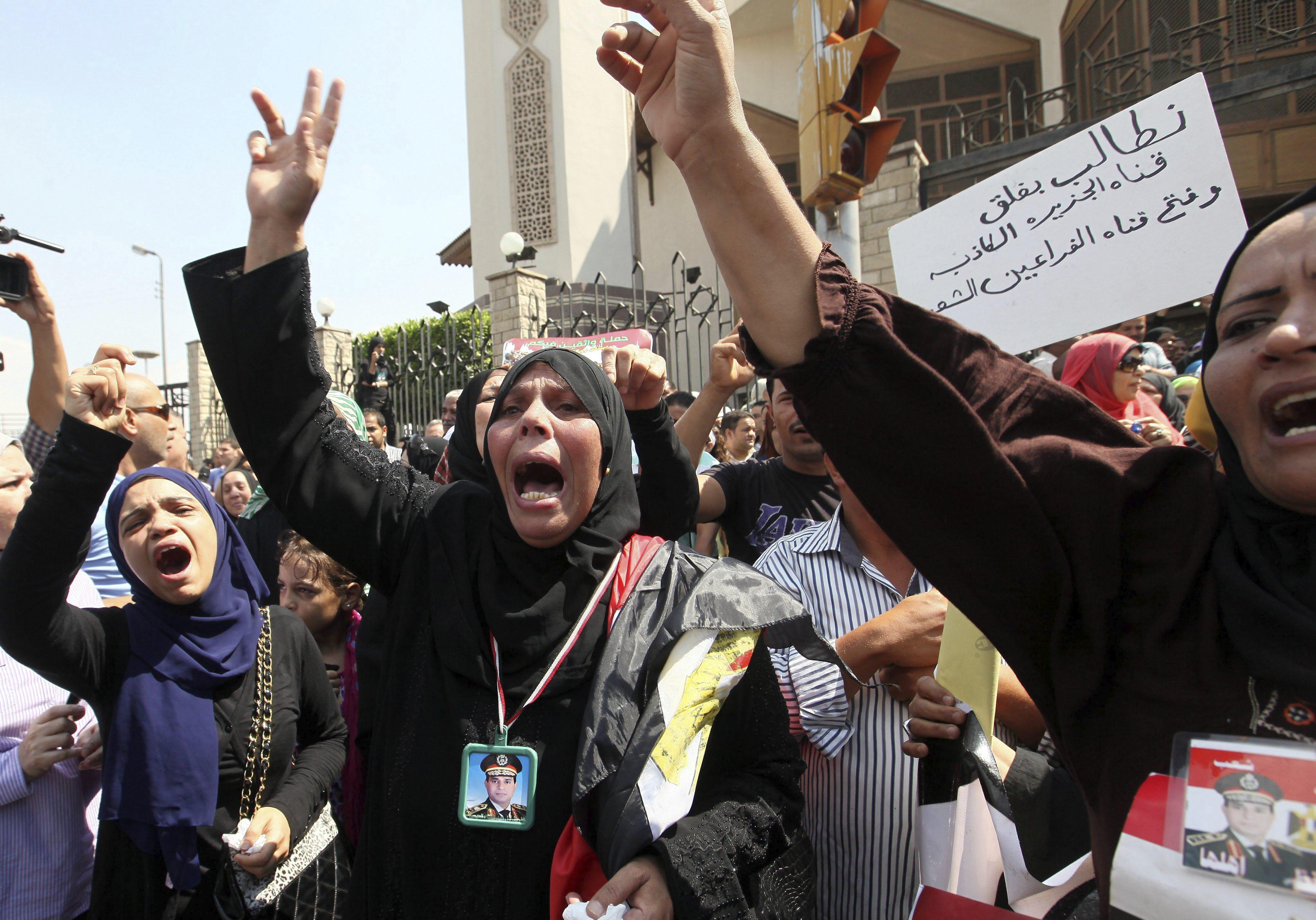 Un tribunal egipcio ilegaliza a los Hermanos Musulmanes y congela sus fondos