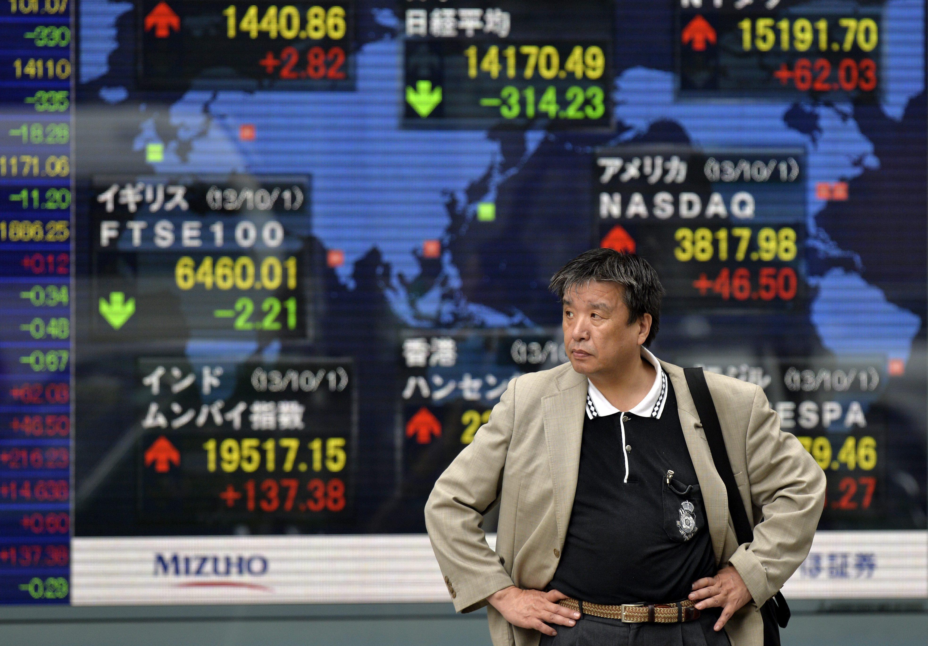 El Nikkei sube 168,82 puntos, un 1,17 por ciento, hasta 14.635,96 unidades