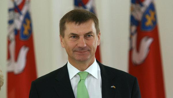 La Constitución de Estonia, de 1992, fue reformada por última vez en 2007