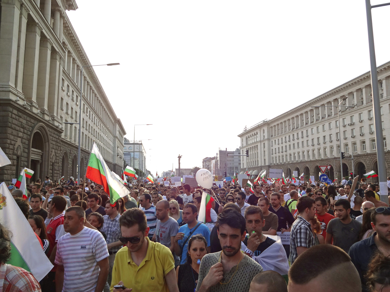 La Constitución de Bulgaria, aprobada en 1999, fue reformada en 2007