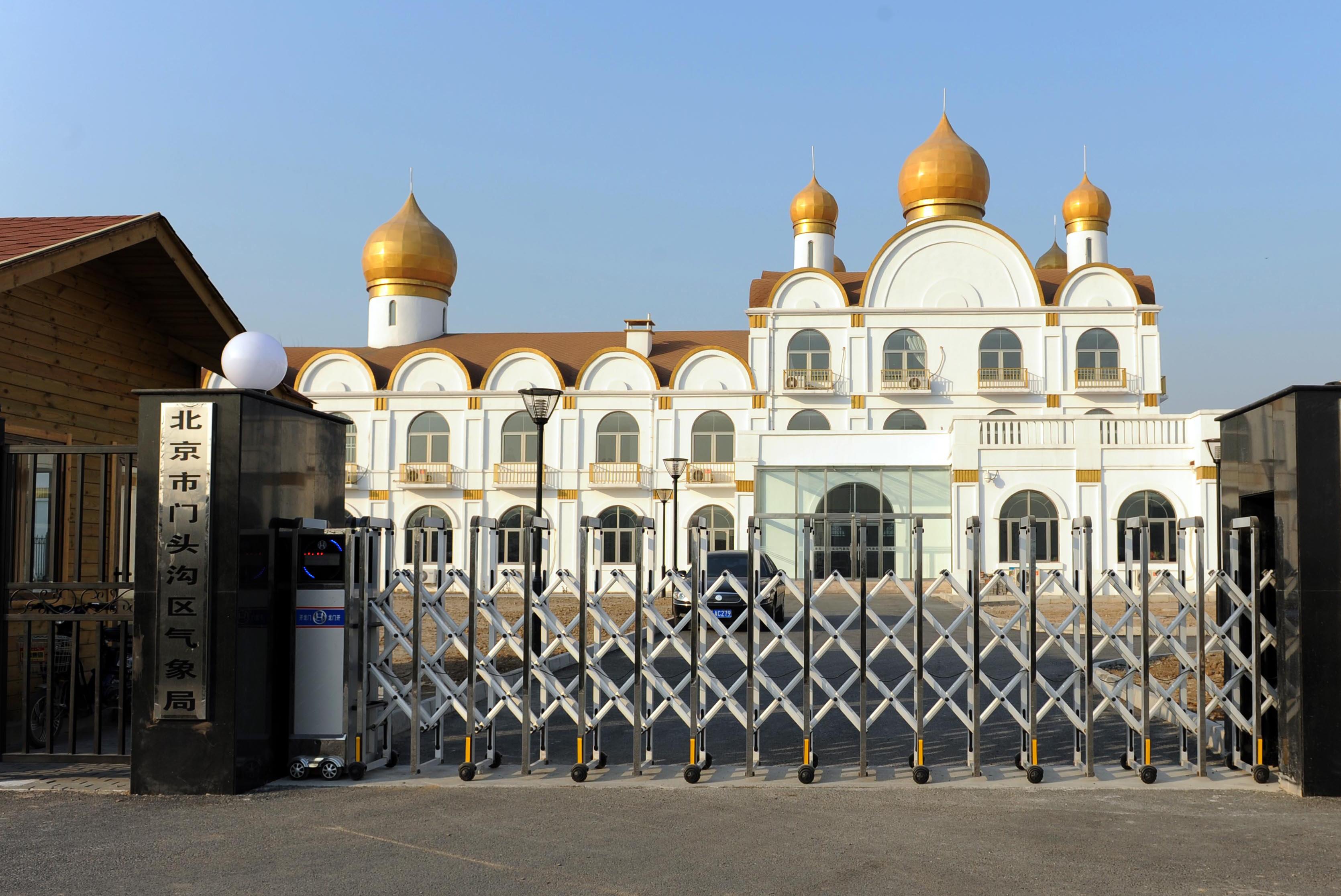 Críticas en internet a la construcción en China de un «mini Kremlin»