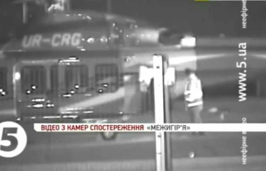 El expresidente Yanukovich, en busca y captura por «asesinato masivo»