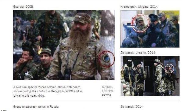 EEUU revela fotos que supuestamente vinculan a Rusia con los separatistas ucranianos