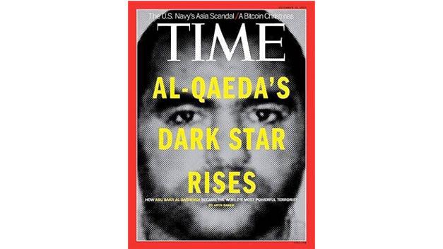 El líder de ISIS, el hombre más peligroso del mundo para la revista TIME