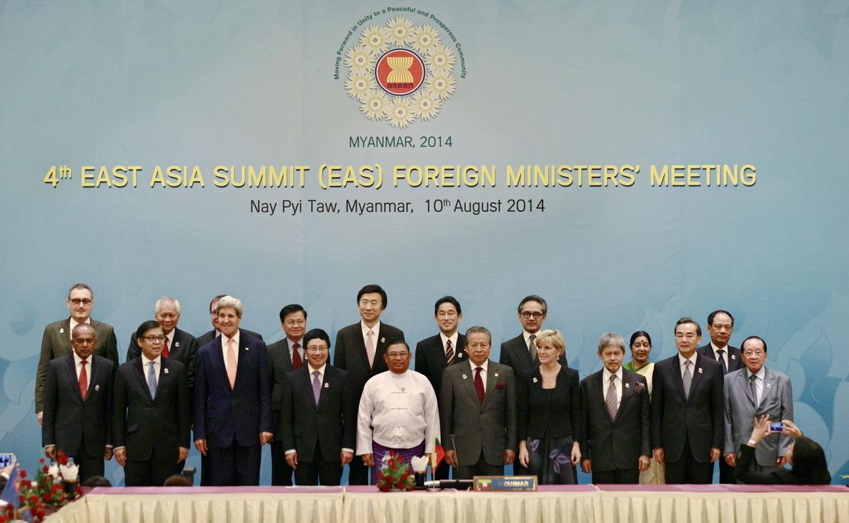 La ASEAN expresa su «seria» preocupación por las tensiones en el Mar del Sur de China