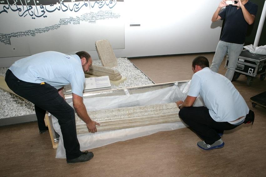 El Louvre expondrá dos inscripciones funerarias andalusíes de Almería a partir del 14 de octubre