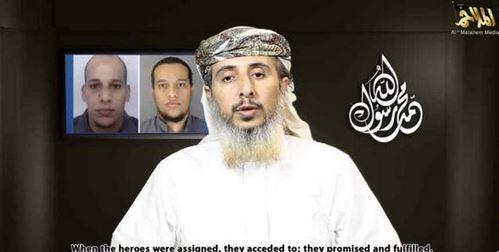 Al Qaeda en Yemen reivindica el atentado contra la revista francesa Charlie Hebdo