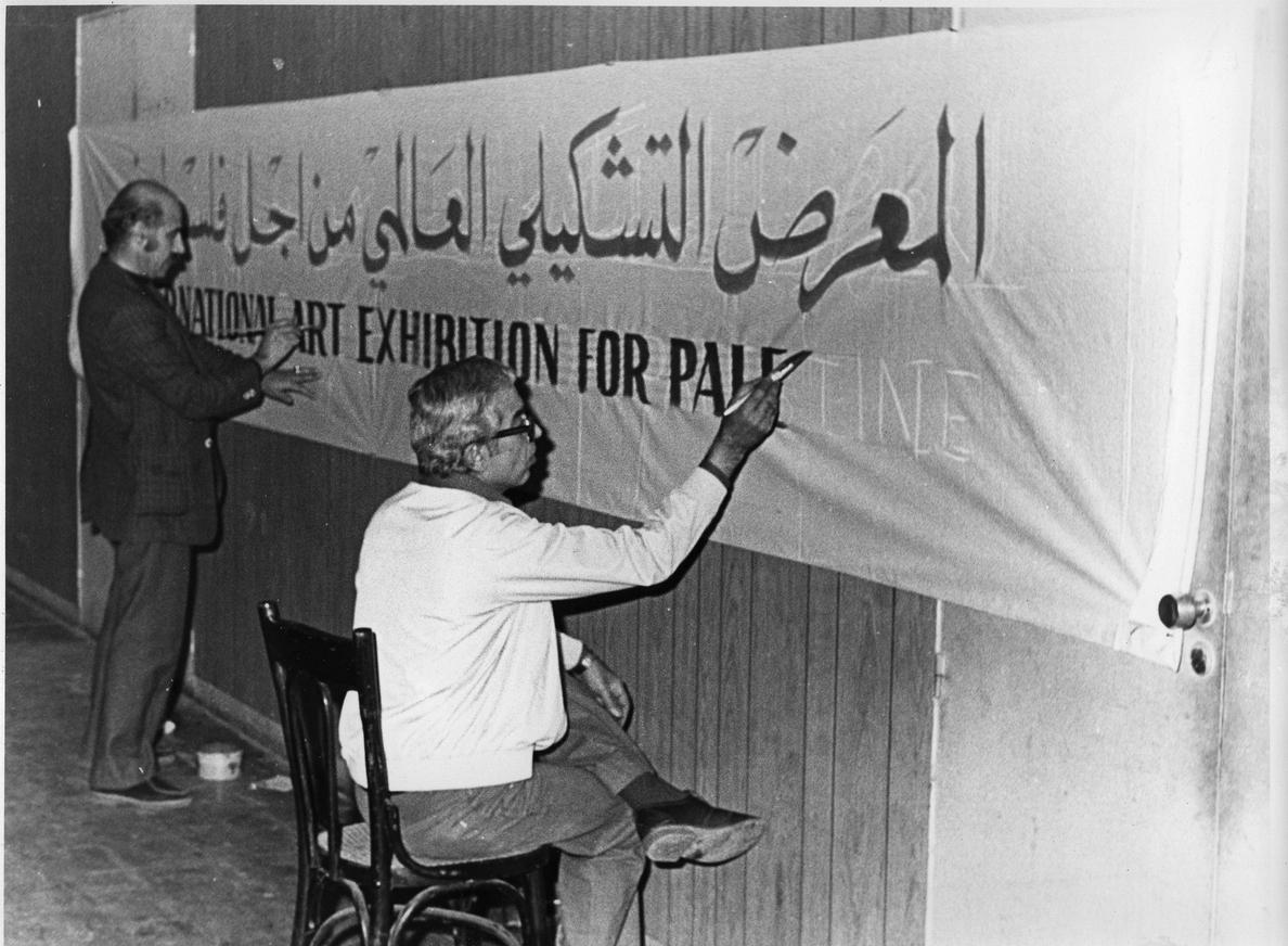 El Macba recupera el arte comprometido de la exposición solidaria con Palestina de 1978
