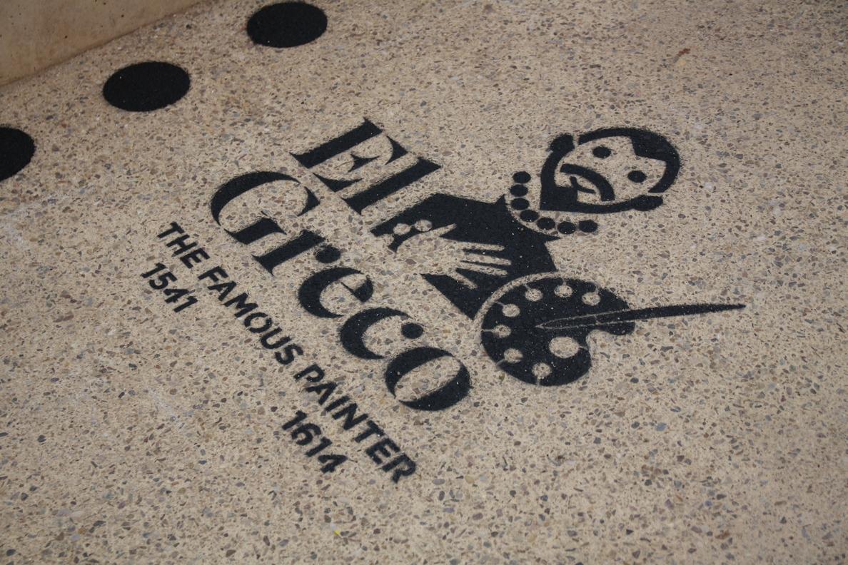 Archivo Histórico de Guadalajara acoge una exposición sobre la vida y obra del Greco a través de documentos archivados