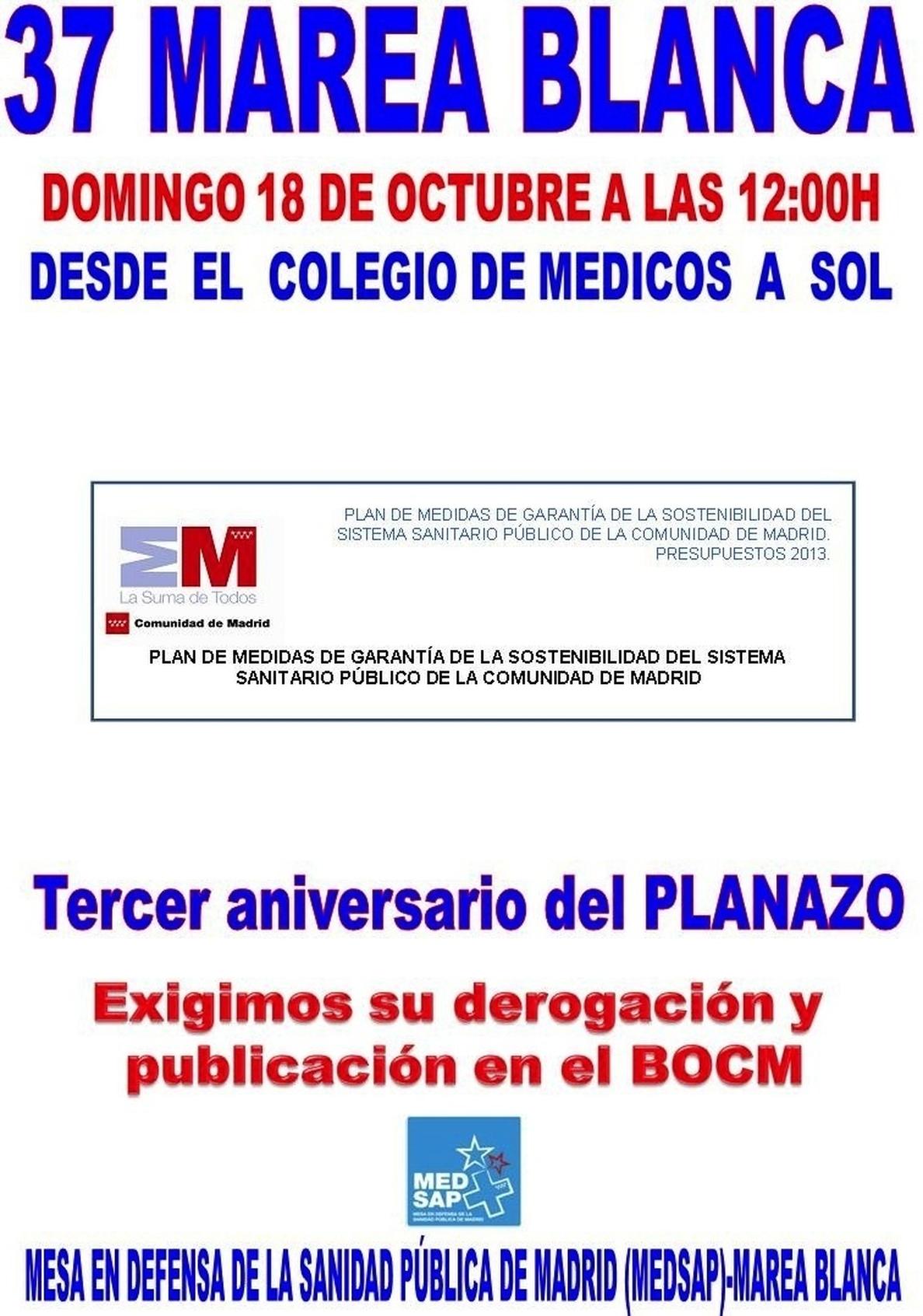 La Marea Blanca marchará para pedir la derogación del Plan de Sostenibilidad de la Sanidad Pública madrileña