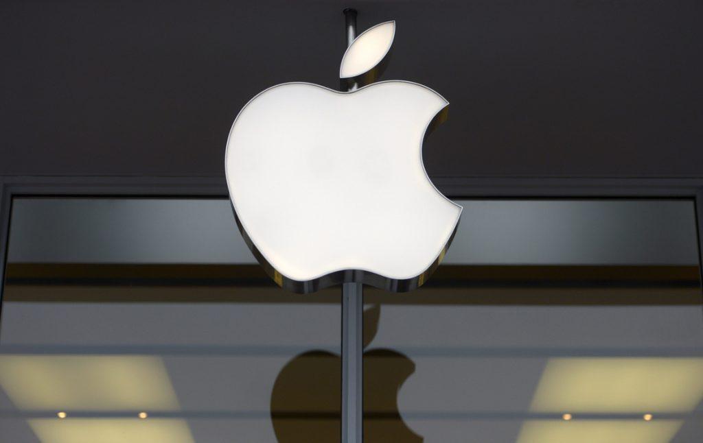 Apple ganó 17.891 millones de dólares en el primer trimestre, un 2,6 % menos