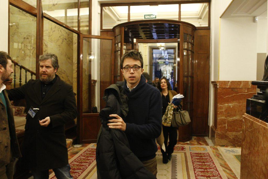 El Congreso frena la visita a la Cámara que Errejón ofrece a los inscritos en su página web