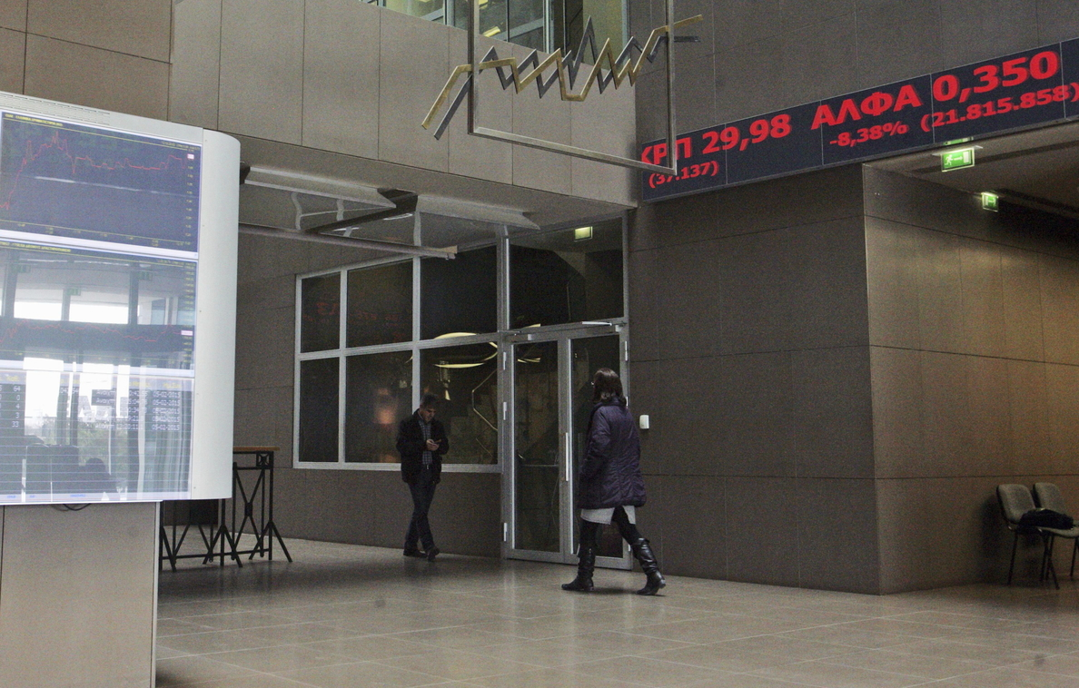 Gran demanda de bonos griegos en la primera subasta en tres años