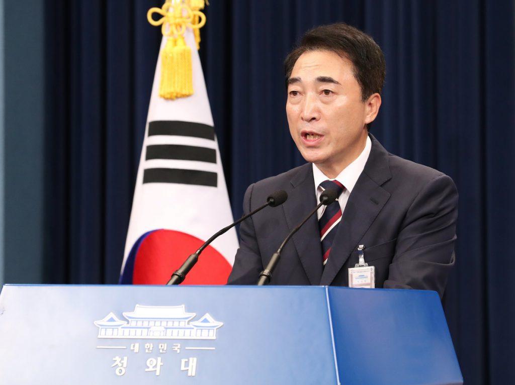 Seúl celebra la propuesta de Kim de enviar una delegación a PyeongChang 2018