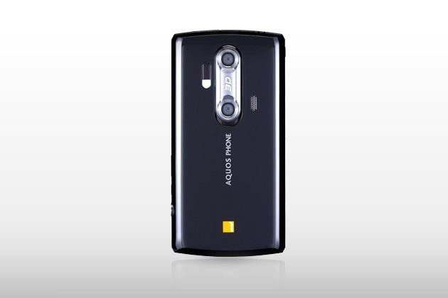 Sharp presentará su 'smartphone' Aquos S3 el próximo 16 de enero, al que acompañará una versión mini