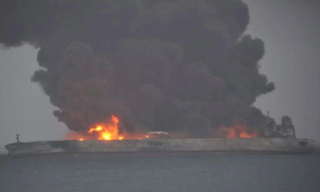 El Gobierno chino confirma un vertido en el siniestro del petrolero 'Sanchi'