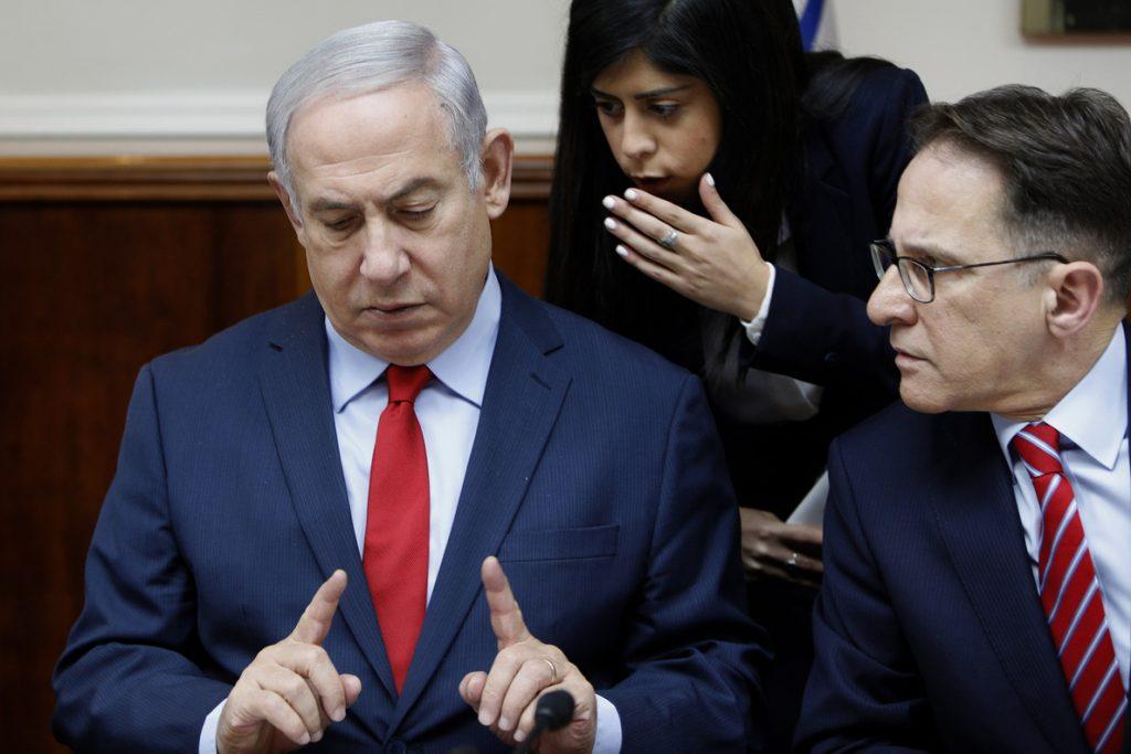 Netanyahu llama «ficción» a los refugiados palestinos y recomienda a la UNRWA que «desaparezca del planeta»