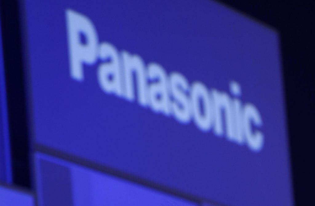 Panasonic, Mitsubishi Electric y La Tagliatella se llevan la sede de Cataluña