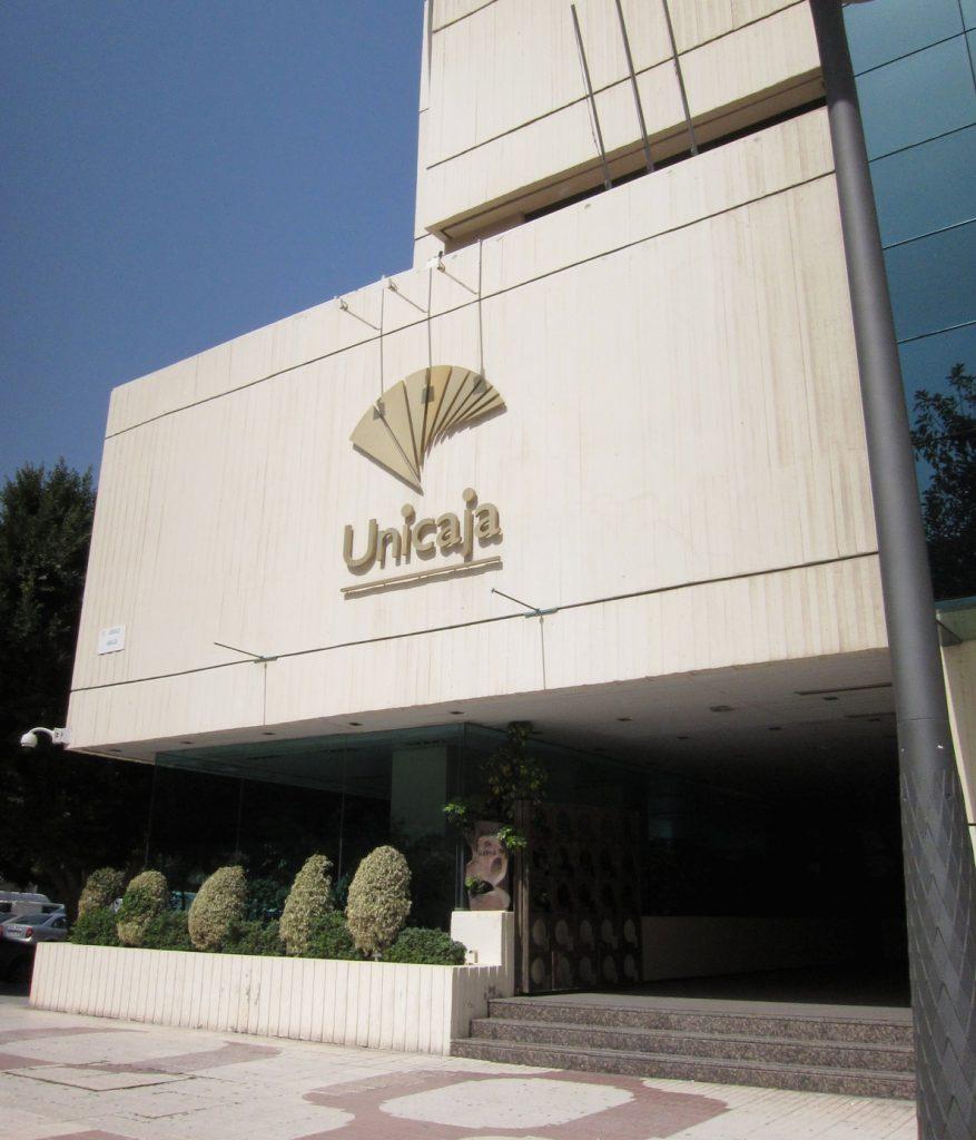 Unicaja Banco y su filial EspañaDuero aprueban su proyecto de fusión