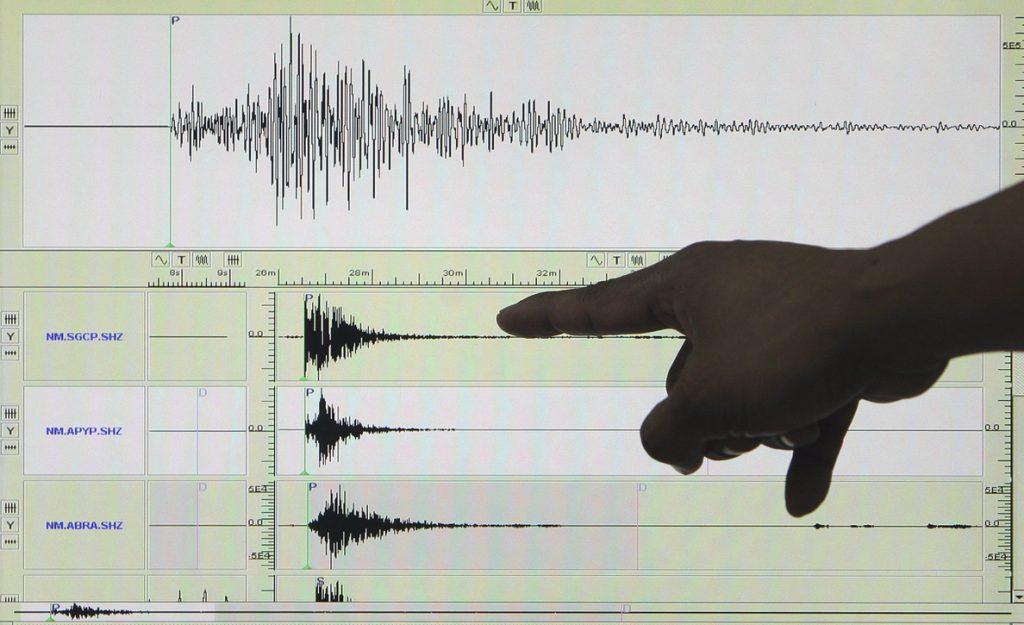 Detectado un terremoto de magnitud 3,2 entre Gran Canaria y Fuerteventura