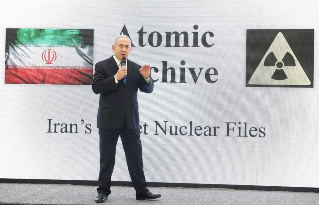 Israel enviará a expertos a Alemania y Francia para explicar el programa nuclear militar iraní secreto