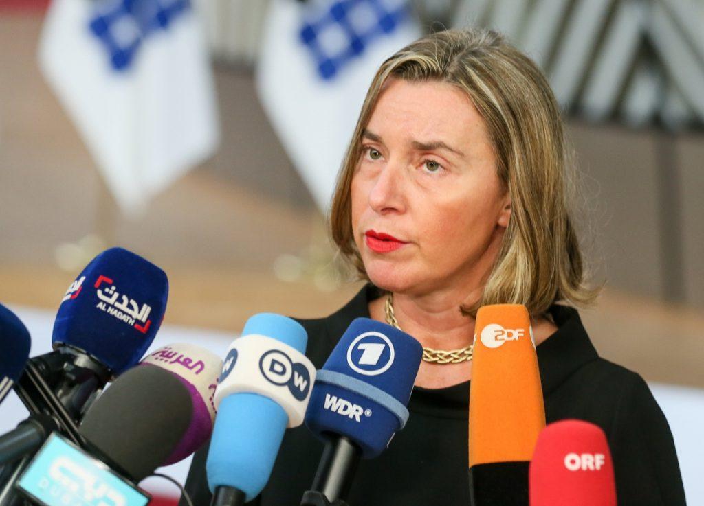 EEUU apoya a Israel y la UE apela al OIEA tras las acusaciones de Netanyahu