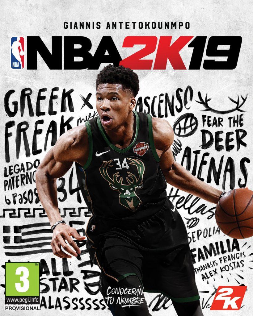 Giannis Antetokoumpo, portada de la edición estándar de NBA 2K19