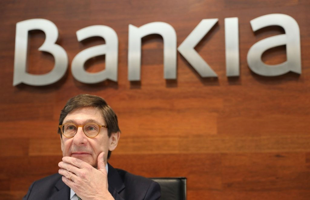 La agencia DBRS ratifica la nota crediticia de Bankia en 'BBB (high)'