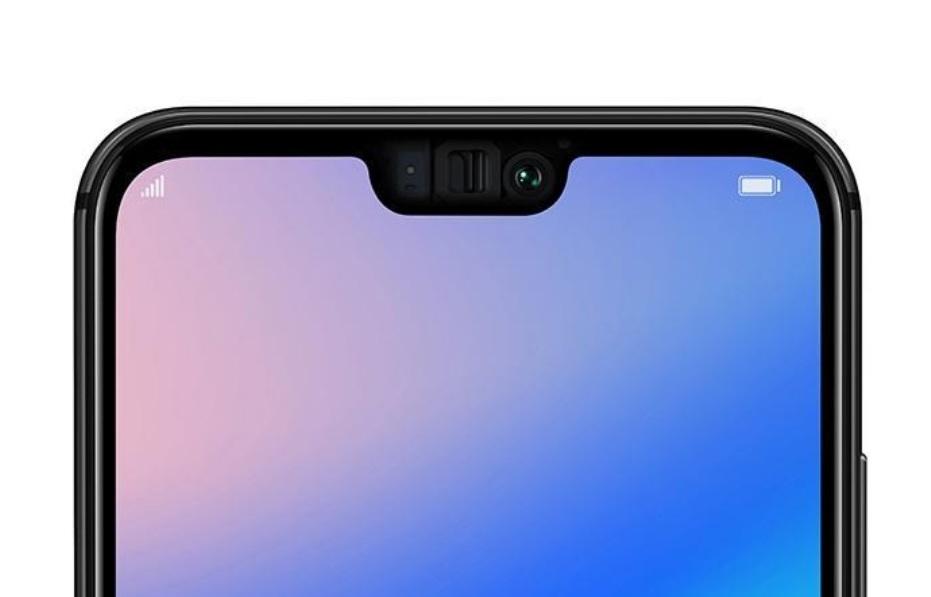 Huawei trabaja en un sistema con un hueco para ubicar la cámara frontal dentro de la pantalla sin necesidad de 'notch'