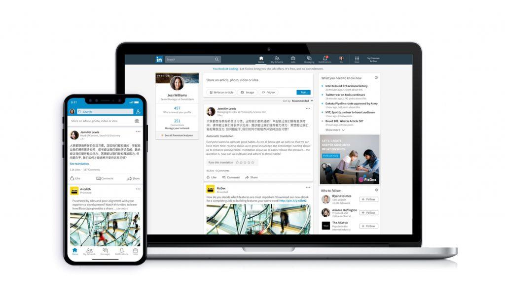 LinkedIn lanza Diversity Insights para ayudar a formar equipos más inclusivos