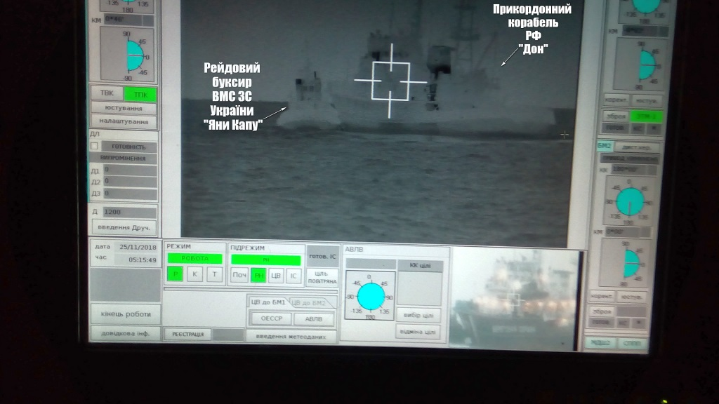 Rusia cierra el paso al mar de Azov tras un incidente con buques de guerra ucranianos