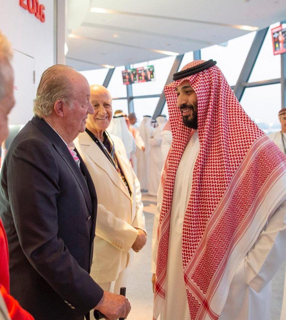 Casa Real no comenta el saludo del Rey Juan Carlos con el heredero saudí durante una actividad privada