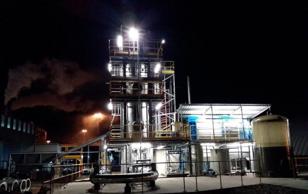 Ingelia pone en marcha una nueva planta en Reino Unido, que ampliará con tres reactores adicionales