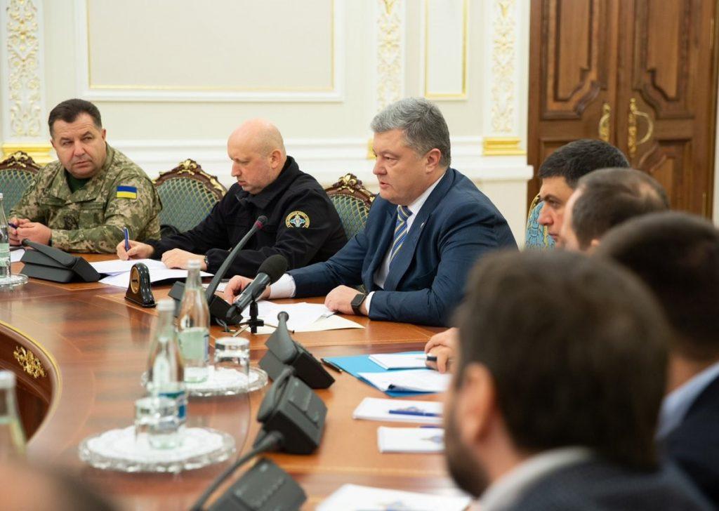 Poroshenko declara el estado de excepción en toda Ucrania por la escalada con Rusia