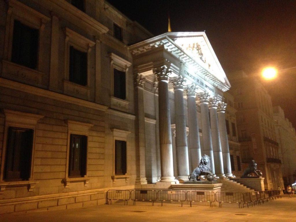 El Congreso proyecta mañana un 'videomapping' por los 40 años de la Constitución en su fachada principal